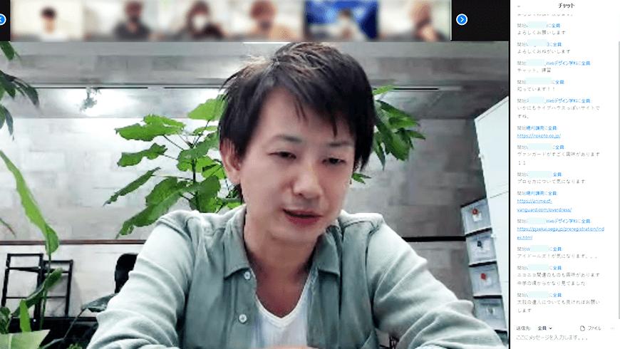 河合塾学園トライデント専門学校での講義の様子